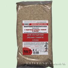 Каша пшеничная со льном, тыквой и кедровым орехом