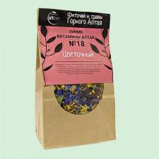 Травяной цветочный чай