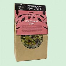 """""""Цветочный вальс """" травяной чай"""