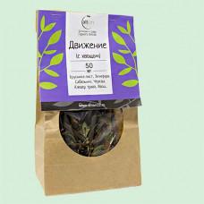 Травяной чай для суставов (Движение с хвощом)